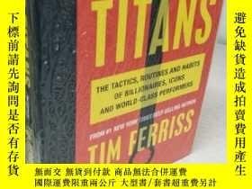 二手書博民逛書店Tools罕見of Titans:The Tactics, Routines, and Habits of Bil