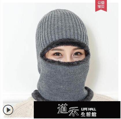 防風帽 冬季保暖面罩男女騎車帽戶外防風防寒護耳加絨加厚頭套帽圍脖口罩 【全館免運】