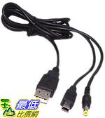 _a@[有現貨 馬上寄] 掌上型電動電源線 SONY PSP 1對2資料傳輸線(20113_p606)