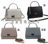 雪黛屋~MK 方包中容量附長背帶提肩背斜側背國際正版保證進口防水防刮皮革品證購證塵套提袋K6717