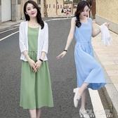 棉麻連身裙女裝2020夏季新款收腰顯瘦氣質套裝裙子夏天流行兩件套 poly girl