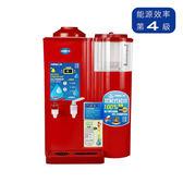 【日象】蒸氣式溫熱濾心開飲機 紅色  ZOP-5658