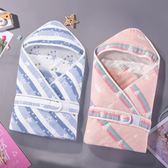 抱被純棉紗布一體款嬰兒包被夏薄款新生的兒抱被夏嬰兒用品包被子 艾尚旗艦店