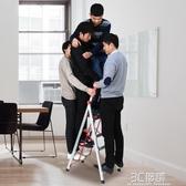 摺疊梯鋁合金家用梯子加厚四步梯摺疊扶梯樓梯不銹鋼室內人字梯凳3C 優購HM