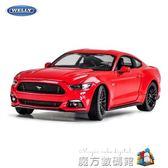 玩具車 welly1:24福特野馬汽車模型仿真合金車模原廠擺件男孩玩具車禮物 魔方數碼館