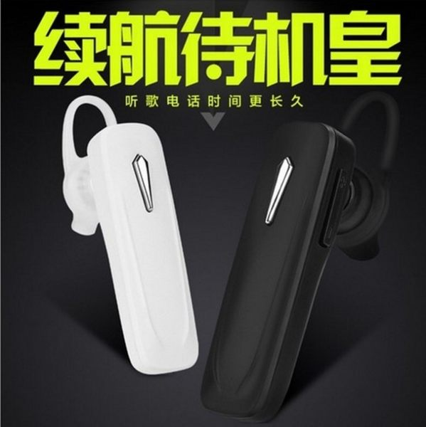 悅智人心 藍芽耳機運動耳塞掛耳式立體聲蘋果7vivo華為oppo通用型