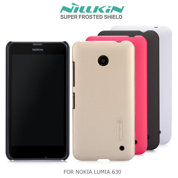 ☆愛思摩比☆NILLKIN Nokia Lumia 630 635 超級護盾硬質保護殼 磨砂硬殼 抗指紋保護套