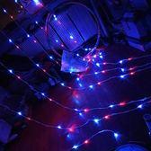 618好康又一發LED3*3米流水窗簾燈彩燈閃