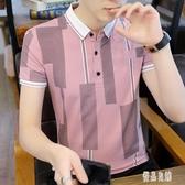 新款夏季短袖T恤男士Polo衫韓版修身潮流青年半袖棉質打底衫大碼上衣 LR19021【優品良鋪】