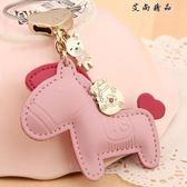 鑰匙扣 創意簡約包包掛件高檔韓版鑰匙鍊