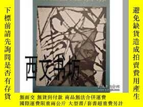 二手書博民逛書店【罕見】1992年 Brice Marden Prints 19