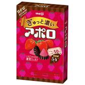 Meiji 明治 阿波羅濃草莓巧克力(40g)【小三美日】團購/零食