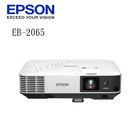 【竹北勝豐群音響】 EPSON EB-2065    新世代商務會議投影