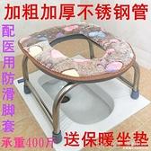 坐便器廁所坐便椅老人產婦便捷蹲馬桶成人坐便凳子孕婦如廁拉屎凳 【全館免運】 YYJ