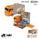 《 瑪琍歐玩具 》豪華工具房車 / JOYBUS玩具百貨
