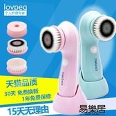 電動洗臉刷 充電式毛孔清潔器洗臉神器