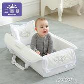 提籃床 便攜式嬰兒提籃床新生兒搖籃床床中床寶寶嬰兒床睡籃手提籃 coco衣巷