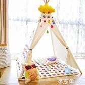 兒童帳篷家用游戲屋男女小孩公主城堡拍攝道具寶寶室內ins玩具房 igo摩可美家