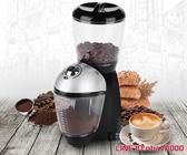 咖啡機電動咖啡磨豆機家用意式磨粉機110V出口研磨機平刀不銹鋼磨盤 JD CY潮流