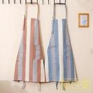 圍裙 純棉布家用工作服成人無袖男女廚房防塵防油清潔做飯家居圍腰圍裙 店慶降價
