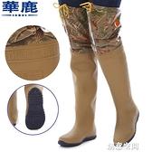 包郵水田鞋襪男插秧鞋女超高筒雨鞋過膝水靴軟平底防滑長筒下水鞋 怦然新品