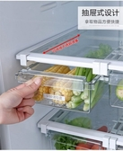 冰箱收納盒 食物保鮮盒 透明食品收納儲物盒 廚房塑料盒子 冰箱小物收納盒 現貨可店取