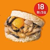 【KK Life-紅龍免運組】粽香滷肉米膳堡3盒 (177g/顆;6顆盒)