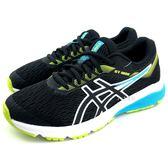 《7+1童鞋》ASICS 亞瑟士 透氣  吸震  慢跑鞋 運動鞋 5153 黑色