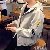 夾克男 秋季新款男士夾克ins外套連帽潮流裝大碼寬鬆外衣韓版運動棒球服 有緣生活館