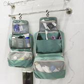 化妝包 旅行洗漱包男女戶外出差多功能韓國簡約防水小號便攜大容量「Chic七色堇」