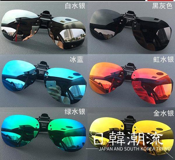 眼鏡  眼鏡偏光鏡太陽鏡蛤蟆夜視墨鏡夾片男女款開車釣魚司機夾片式