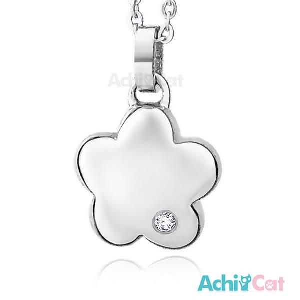 鋼項鍊 AchiCat 珠寶白鋼 立體小花 送刻字