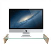 增高架顯示器增高架 玻璃鍵盤架筆記本底座支架 桌面收納置物架 電腦架