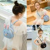女童斜背包兒童包包韓版公主時尚包可愛後背包斜背迷你小包小女孩   創想數位