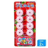 可利斯草莓味嗶嗶糖22g【兩入組】【愛買】