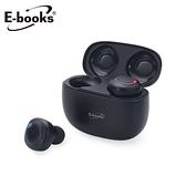 E-books SS13 真無線防水高音質藍牙5.0耳機