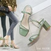 高跟露趾涼鞋女仙女風晚晚鞋百搭時尚粗跟一字帶網紅2020新款夏季 DR35284【Pink 中大尺碼】