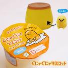玩具 布布童鞋日本進口 蛋黃哥 捏捏樂最新布丁系列-焦糖款 [ 2DQ636S ]