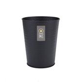 HOLA 皮纹金屬垃圾桶6.5L 黑