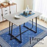 雷根工業風仿石面餐桌/DIY自行組裝(LMK/CZ-1801石紋4.3尺餐桌)【DD House】