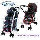 Citi Lite R UP 手推車專用雨罩