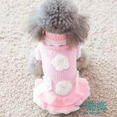 狗狗裙子寵物衣服小型犬用品