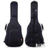 ruiz魯伊斯加厚加棉民謠木吉他包39寸40寸41寸雙肩琴包防水吉他背包TT460『麗人雅苑』