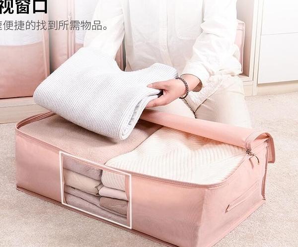 被子收納袋棉被整理袋衣物防潮裝衣服
