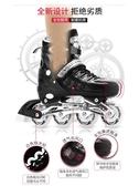 溜冰鞋成人成年旱冰鞋滑冰兒童全套裝單直排輪滑鞋初學者【快速出貨】
