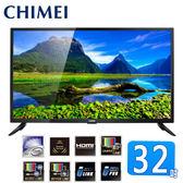 CHIMEI 奇美 32型低藍光液晶電視 TL-32A500