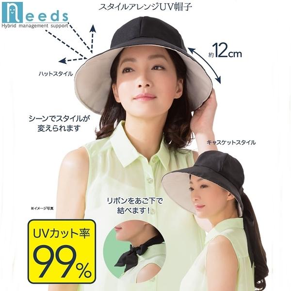 耀您館★日本NEEDS涼感速乾百搭雙面遮陽帽長12公分大帽簷可收納99%抗UV紫外線夏季戶外防曬帽679756
