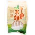 (免運費)【池上鄉農會】池上米餅-椒鹽口...
