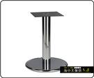 {{ 海中天休閒傢俱廣場 }} C-99 摩登時尚 餐桌腳系列 482-06 303餐桌腳/電鍍低腳