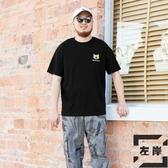 短袖T恤男日系印花上衣寬鬆加肥加大碼【左岸男裝】